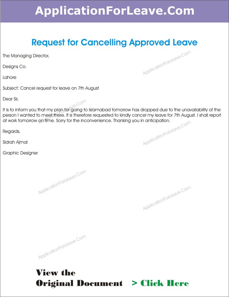 letter cancel the approved leave employee due work office - how to write an leave application