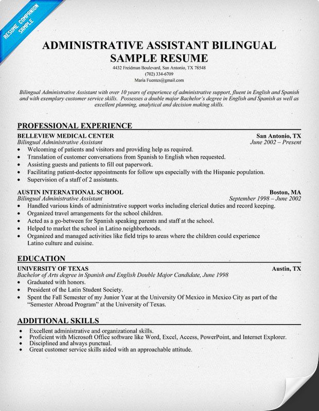 Administrative Assistant Bilingual Resume (resumecompanion - samples of executive assistant resumes