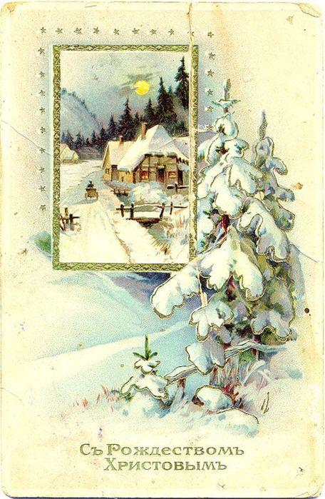 Открытки с Рождеством рисованные.