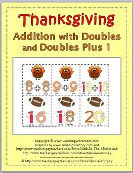 Thanksgiving Addition with Doubles and Doubles Plus 1