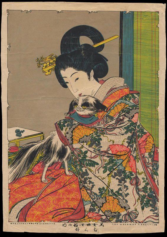 Yosai Nobukazu (1874-1944): 'Watanabe - Love Of Pekinese'