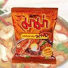 MAMA NOODLE (THAI INSTANT NOODLES : SHRIMP CREAMY TOM YUM FLAVOUR ) 55g x 2 PCS - http://satehut.com/mama-noodle-thai-instant-noodles-shrimp-creamy-tom-yum-flavour-55g-x-2-pcs/