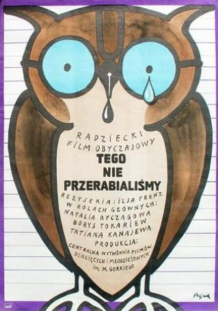 Poster Plakat Jerzy Flisak tego nie przerabialiśmy