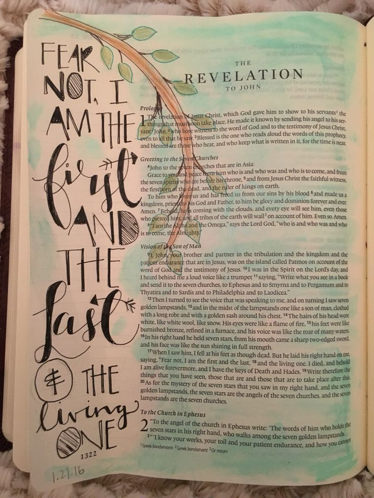 Revelation Bible journaling Illustrated faith Scripture doodles