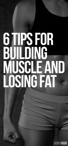 Get strong and lean at the same time!
