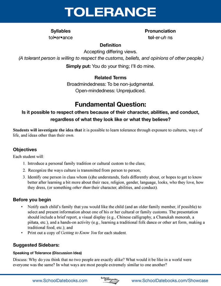 teaching tolerance lesson plans - 736×952
