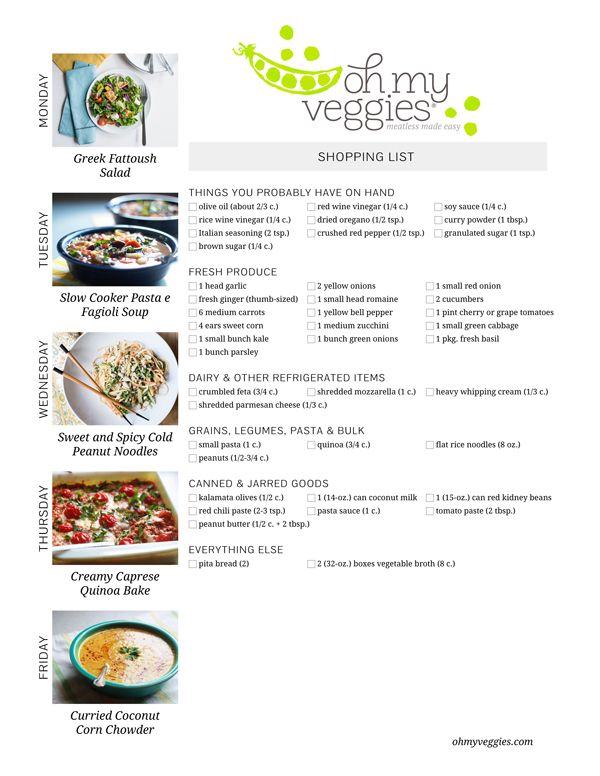 This Week's Meatless Meal Plan | 09.15.14