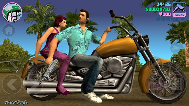 Download Grand Theft Auto Vice City Ultimate Vice City Mod 1 0 Review Softchamp Com Grand Theft Auto City Games Download Games