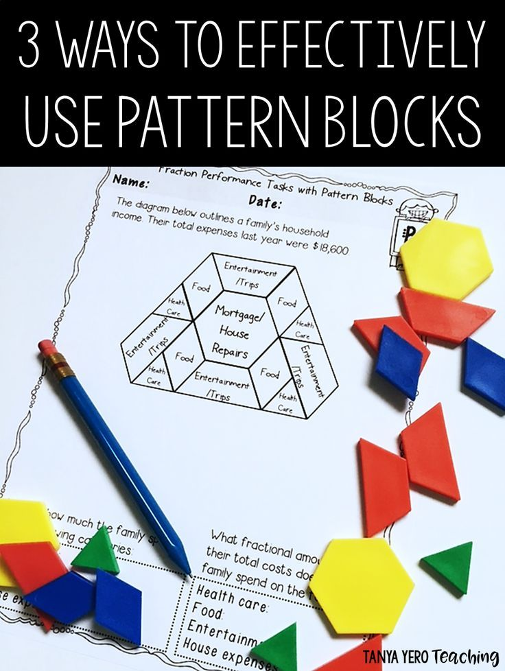 3 Ways To Effectively Use Pattern Blocks To Teach Fractions