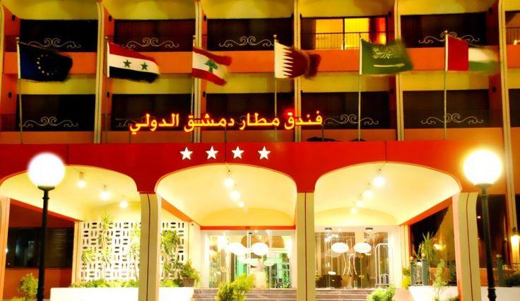 مسؤول يكشف كواليس انهاء عقد مستثمر فندق مطار دمشق لأجل كورونا Blog Posts Blog Magazine