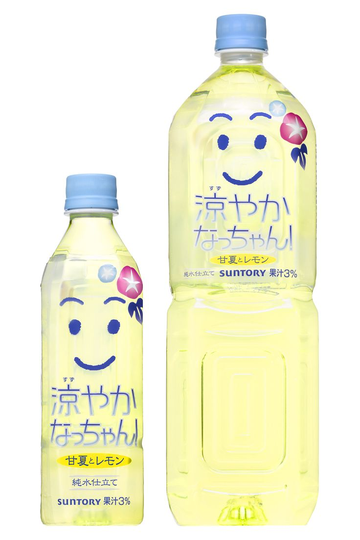 """""""SUNTRY natchan!/サントリー なっちゃん!"""""""
