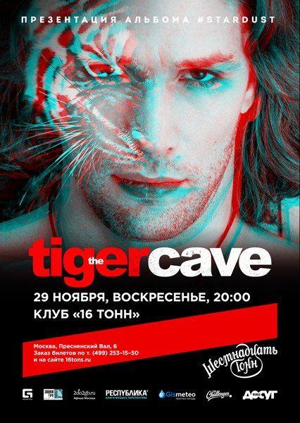 ❗️До презентации альбома чуть меньше двух недель ❗️  Успей купить билет! http://www.16tons.ru/concert/2015-tigercave-29nov/  #TigerCave