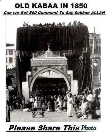 old Ka'bah 1850 - www.anata-tours.com - Anata Tour is a travel agent for the Hajj and Umrah.