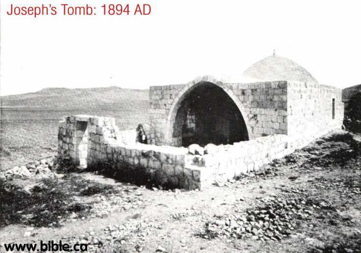 Joseph's tomb in Shechem. On 10/7/2000, Joseph's Tomb was destroyed by Muslims and declared a Muslim holy site.