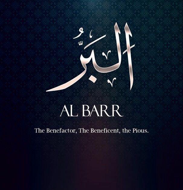 Names Of Allah ❤️ البر