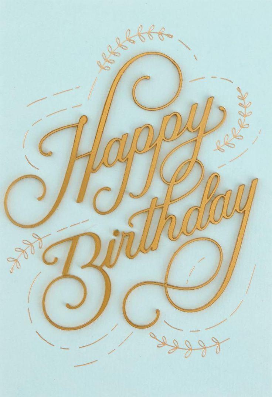 рукописные открытки с днем рождения самый известный