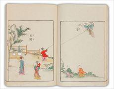 清俗紀聞の内:凧揚げ:正月・2月・3月は凧揚げの時期で、子どもたちは「紙し鳶えん」と呼ばれる凧に、風を受けると音が鳴る「箏そう琴きん」という部品を付け、凧揚げを楽しみました。挿し絵には、凧揚げを楽しむ子どもたちの姿が描かれています。