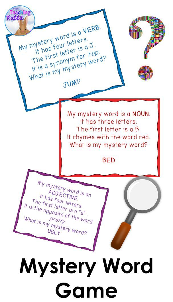 """In this game, students try to guess the """"mystery word"""" on the card. There are a few clues given about the word (whether it is a NOUNS, an ADJECTIVE or a VERB, how many letters it has, what it starts or ends with, etc.). Students play in groups of three. One student reads while the other students guess. This makes a great center because students are engaged in reading, thinking, and speaking."""