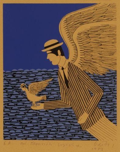 """GAITIS, YANNIS. """"Bird"""", 1983."""