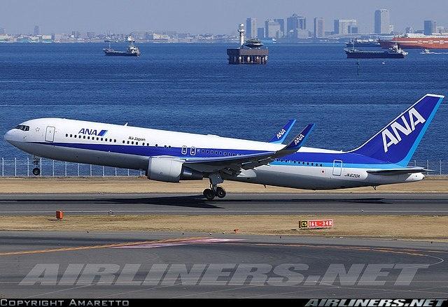 Avião comercial Embraer