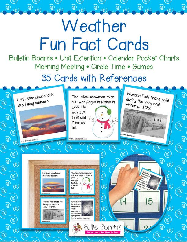 """Weather Fun Fact Cards - Great for Unit Extension Activity, Bulletin Boards and Games - One teacher said: """"My kids are addicted to reading these facts cards every morning. If I forget to read one, they are sooo quick to remind me. And the parents are learning too! During conferences, I had many parents tell me how much they had learned from their children when we read the apple and pumpkin cards. Thanks!"""""""