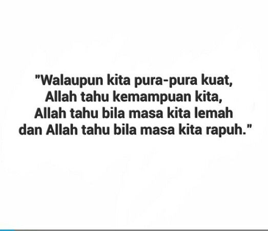 And Allah knows....