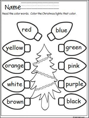 Free Christmas lights coloring activity that provides practice with color words. Terrific for Pre-K and Kindergarten.