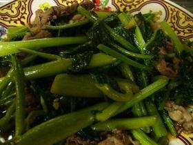 空芯菜炒め ベトナム風 (とても美味しい。塩を控えめに)