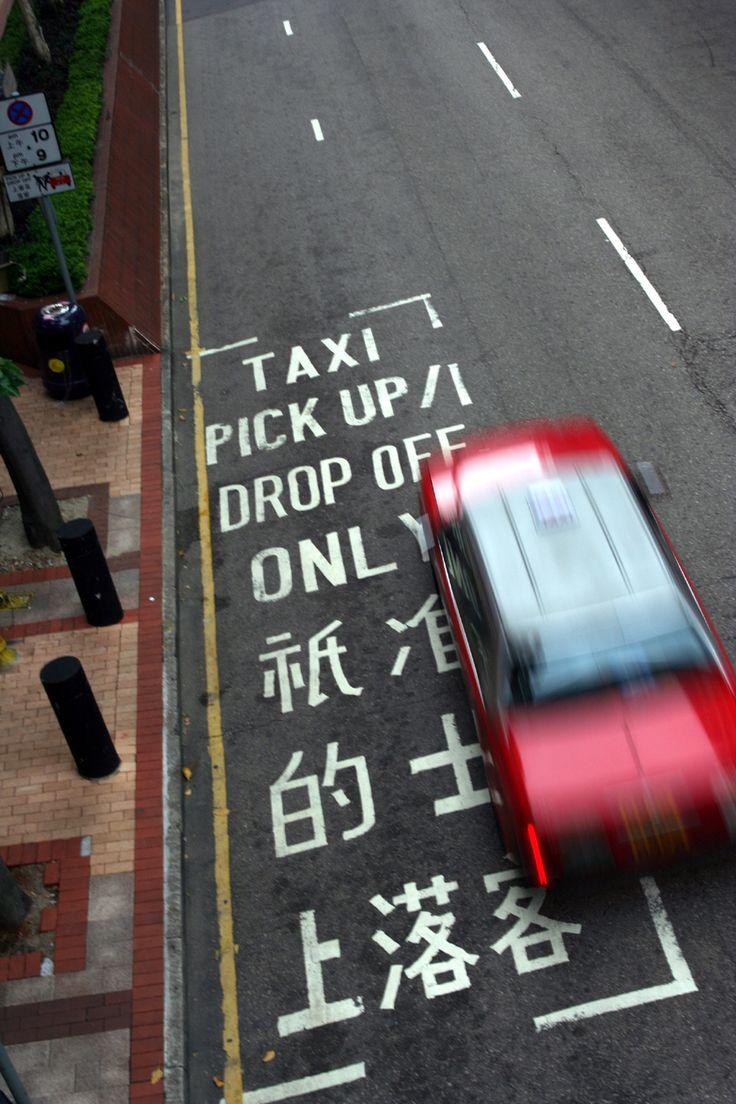 Kowloon street