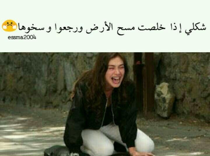 هههههه_ من essma2004