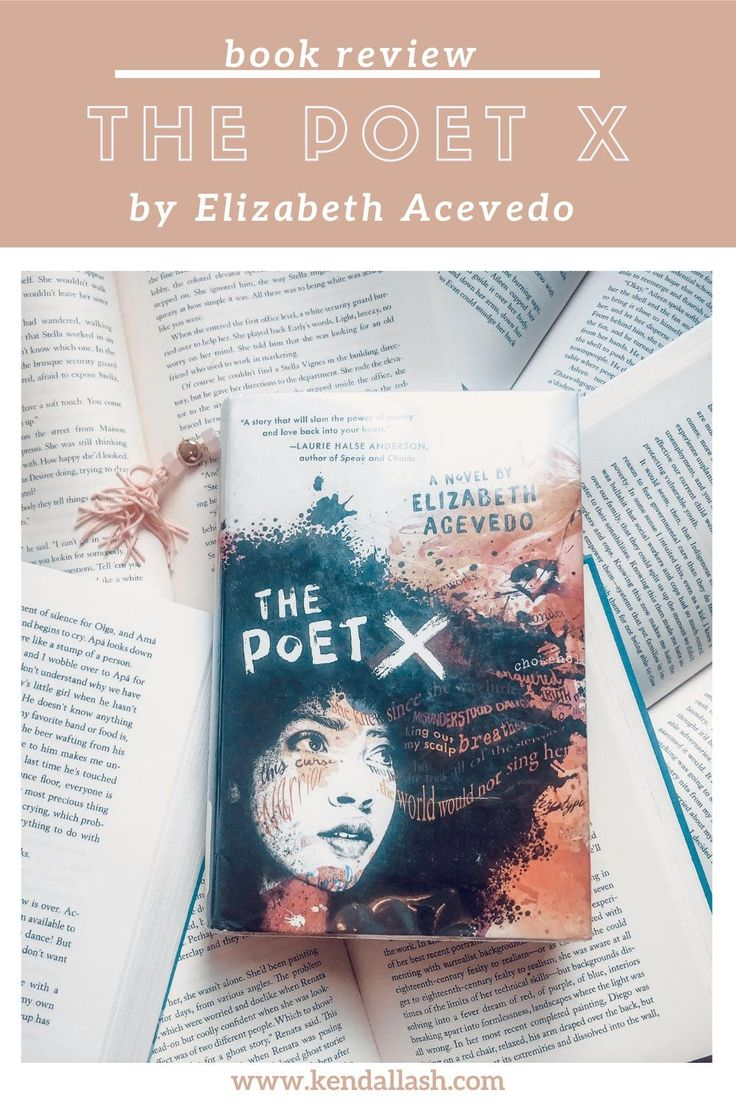 Review The Poet X by Elizabeth Acevedo, A Love Letter to