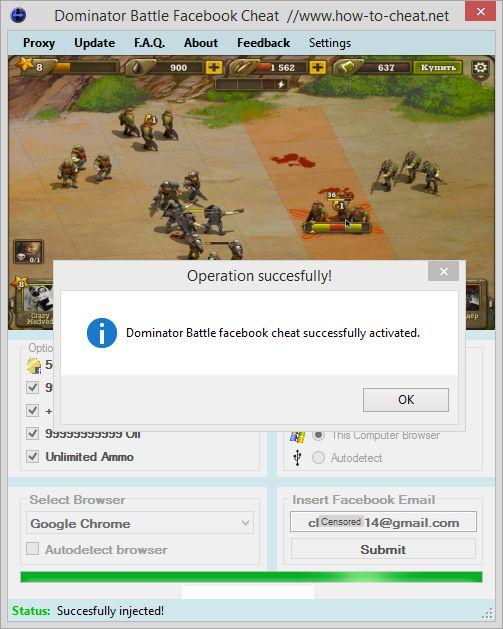 dominator-battle-facebook-hacking