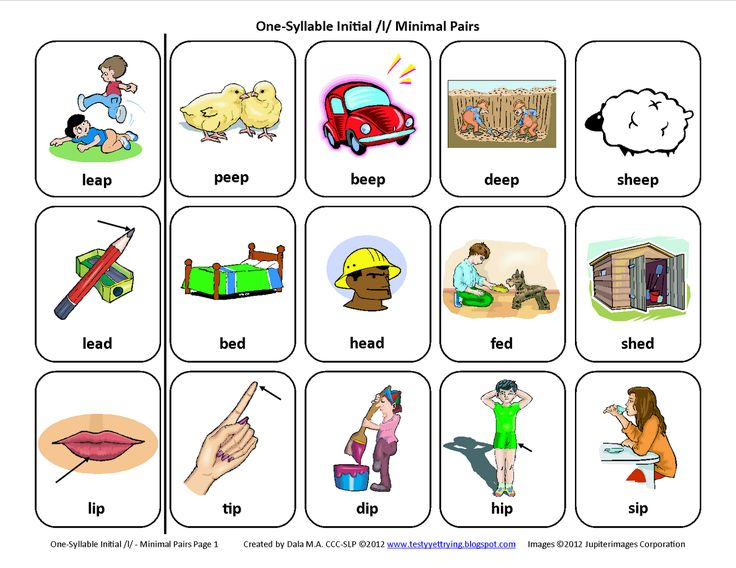 Minimal Pair Cards | ... Minimal Pairs: Free Speech Therapy Articulation Picture Cards