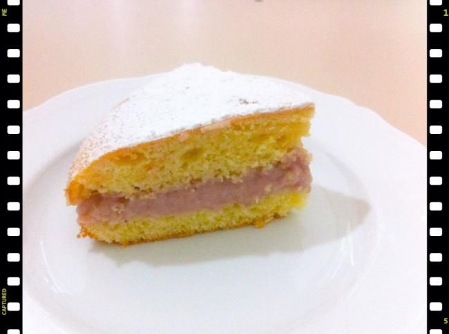Recipe here:    http://sweetsrecipesfromtheworld.blogspot.it/2014/05/vanilla-cake-with-strawberries-cream.html