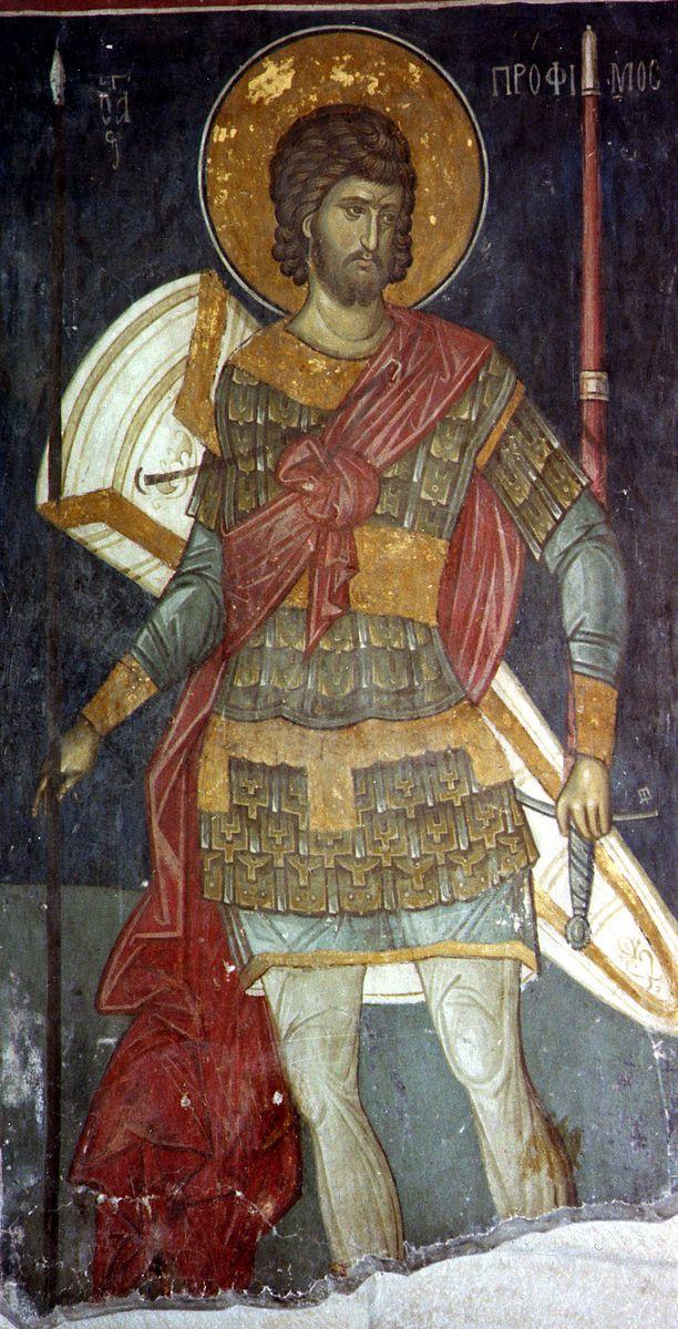 Мученик Трофим Никомидийский