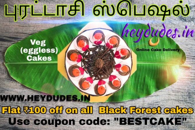 Online Cake Delivery In Chennai Birthday Surprise Best Birthday Surprises Online Cake Delivery