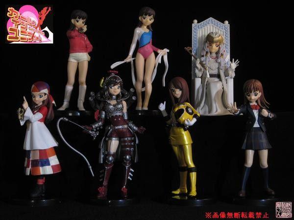 Girls in Uniform Vol. 5