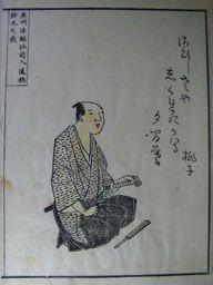 桃子  永井雪峰:画