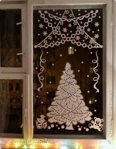 Интерьер Новый год Вырезание Новогоднее окошко в детской Бумага