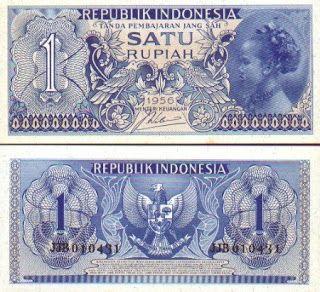 Satu rupiah. 1956