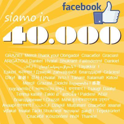 40.000 fan su #Facebook!! Che dire, grazie a tutti!!    Se non siete ancora nostri fan, basta accedere al link http://www.facebook.com/ricettelastminute    #ricette #ricetta #fanpage #instapic #instafood #instagood #instagram #ingredienti #italy #italia #pictureoftheday #photooftheday #social #video #tutorial