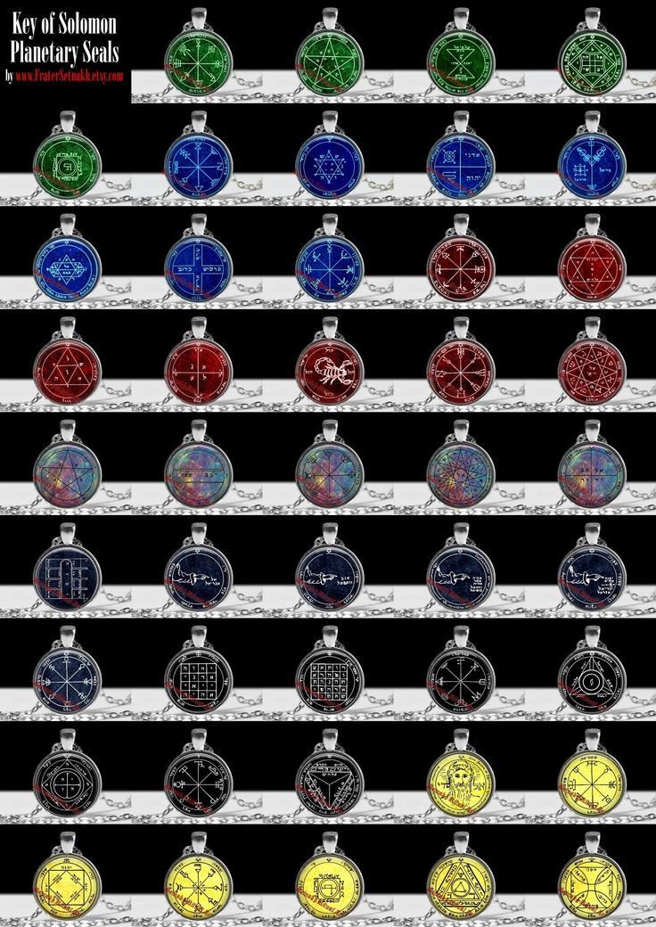 Choose your planetary Solomon seal pendant! www.fratersetnakh.etsy.com