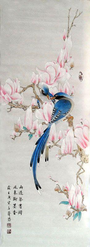 ............http://www.inkdancechinesepaintings.com/magnolia/picture/2384010.jpg