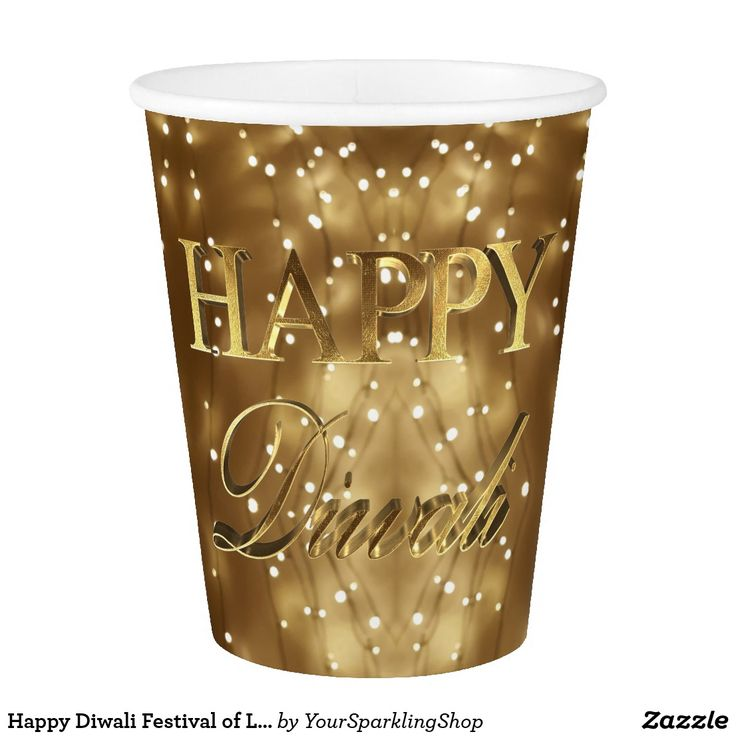 Happy #Diwali #Party Festival of Lights Gold Look Typography on String of #Lights Pattern Paper #Cups