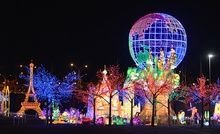 Global Winter Wonderland | Sacramento