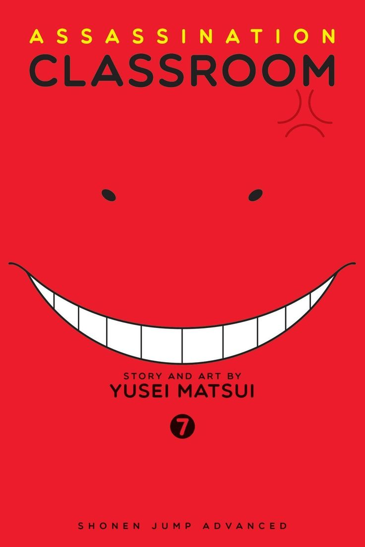 Assassination Classroom 7 Assassination Classroom