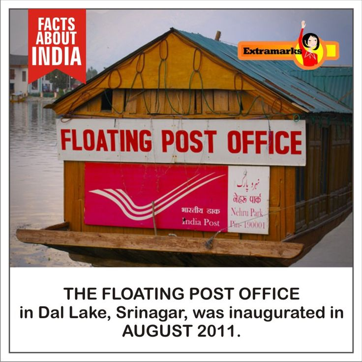 A floating post office :  India has the largest postal network in the world with over 1, 55,015 post offices. A single post office on an average serves a population of 7,175 people. The floating post office in Dal Lake, Srinagar, was inaugurated in August 2011. #FactsAboutIndia
