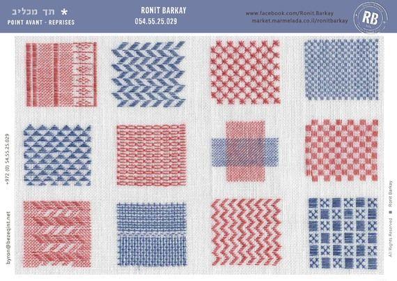Kit de Broderie. Design & Broderie par Ronit Barkay