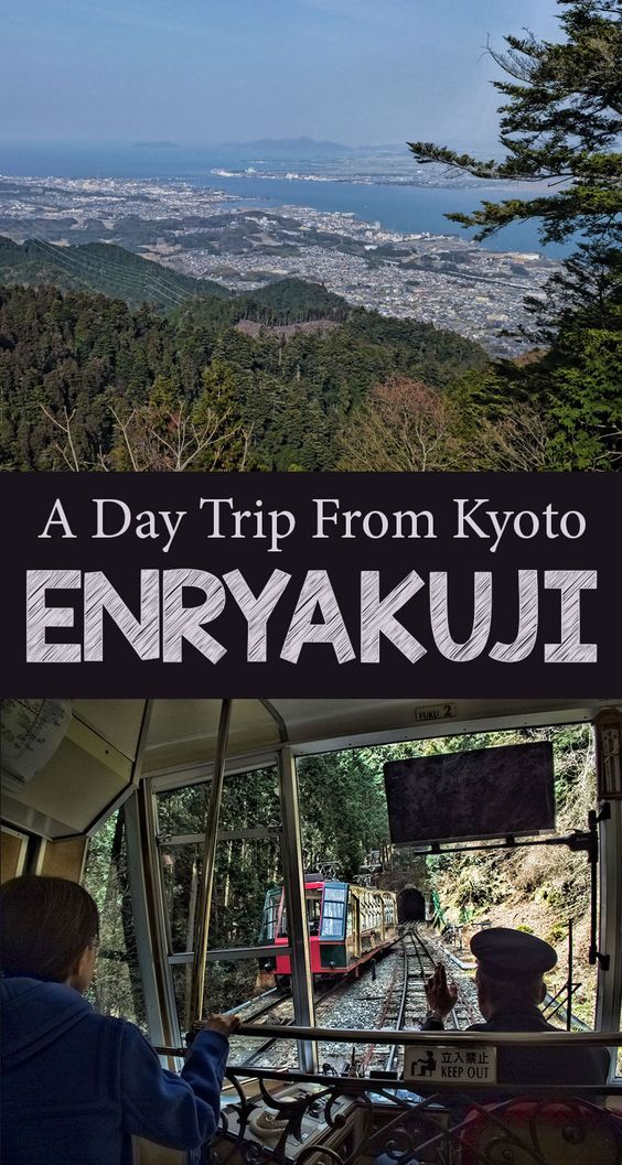 A day trip guide to Enryakuji from Kyoto, Japan