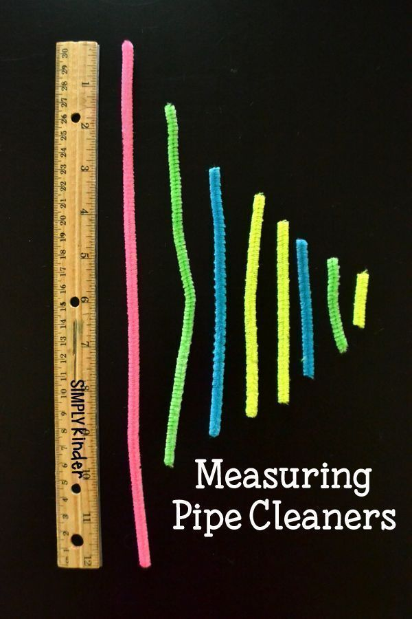 There is no better way to learn about measurement than with a hands-on activity. You typically don't need many supplies. Just grab a ruler and you're ready to go. Today, we're going to add another simple element which you can use for so many fun measurement activity. What are we going to add? We're …